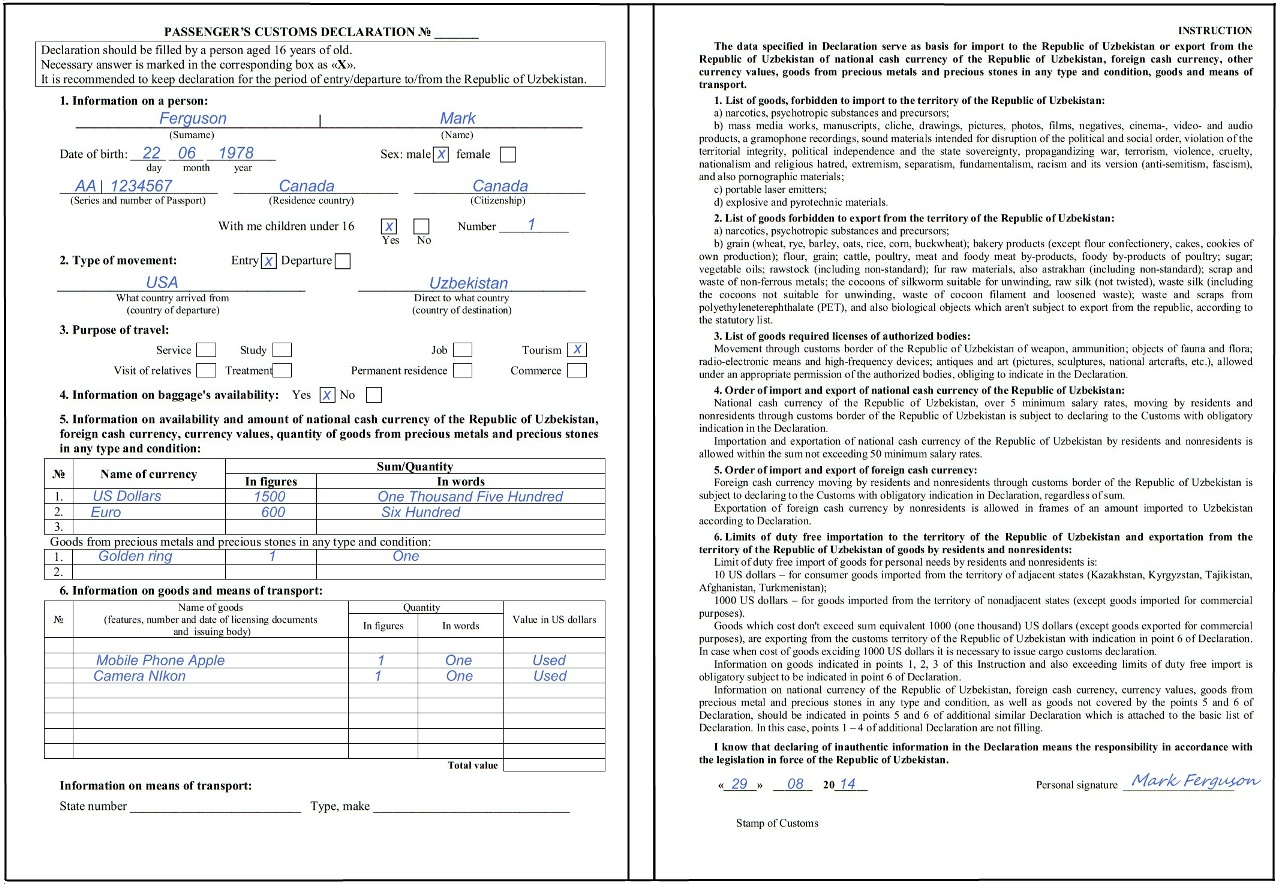 Uzbekistan customs declaration in english