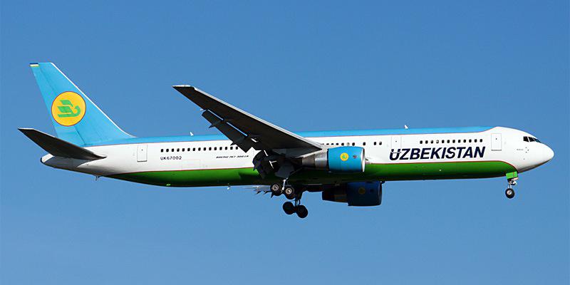 Авиалинии Узбекистана