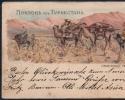 Старые открытки на тему