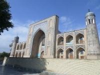 Madrasah of Abdulkasim Sheikh