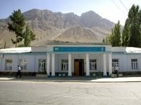 Museum of Khorog