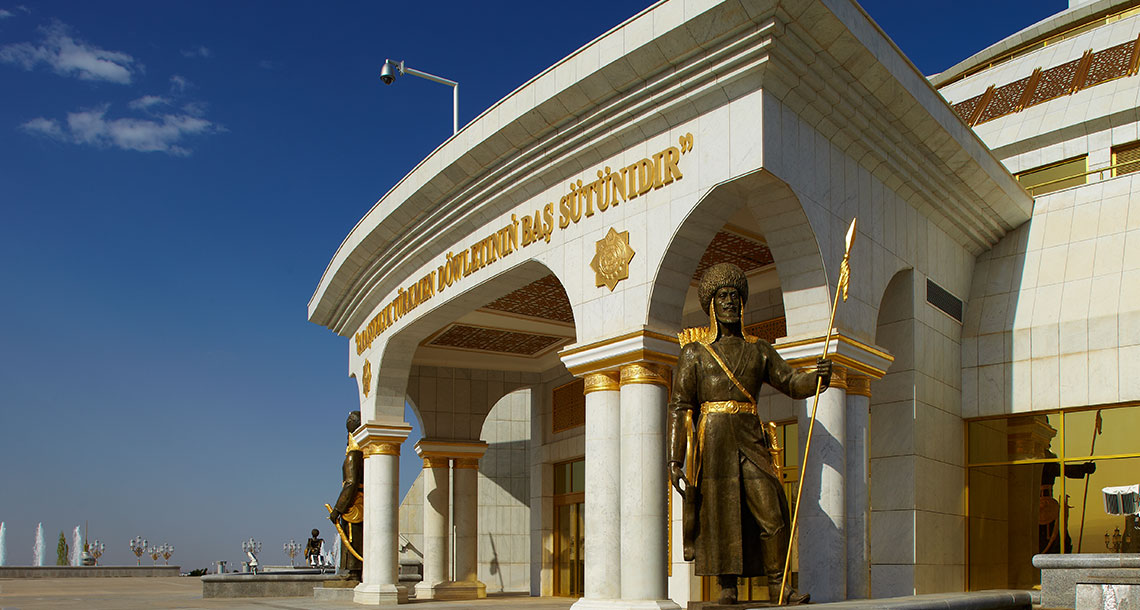 Monument of Independence of Turkmenistan