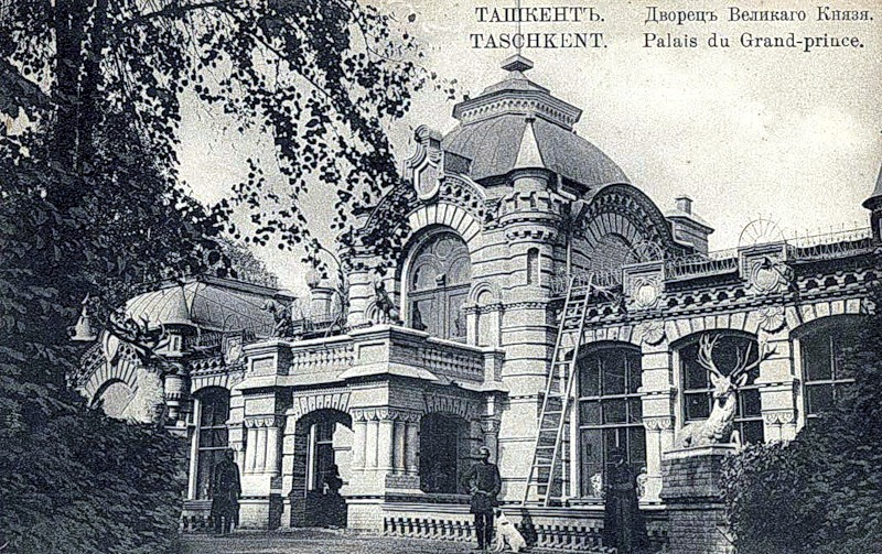 Tashkent at the end of XIX century