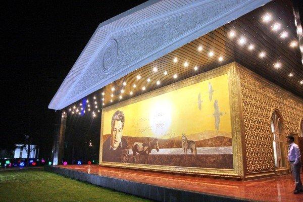 Rukh Ordo, Chingiz Aitmatov Museum