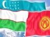 Комбинированные туры по Средней Азии