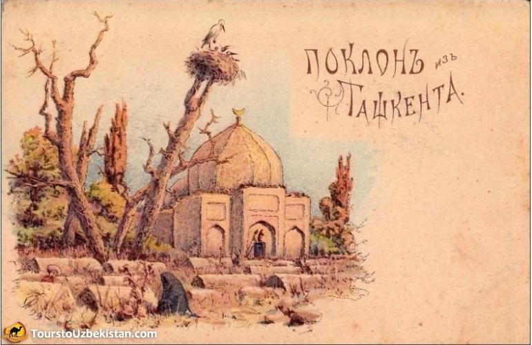 Картинках приколы, открытки о средней азии