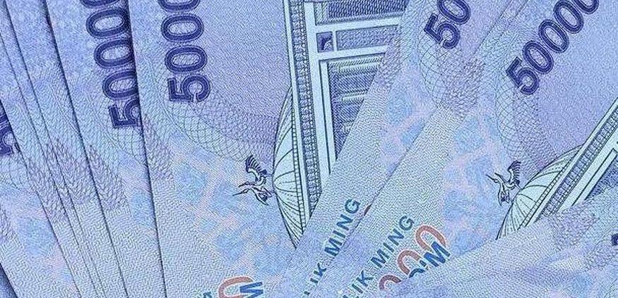 Curreny Tashkent, Uzbekistan