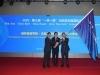 Впервые в Центральной Азии: конференция «Один пояс...