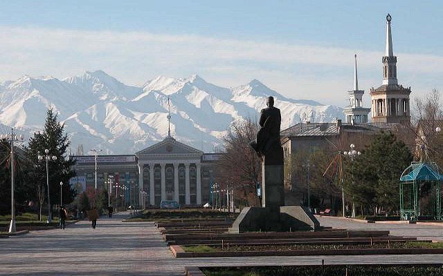 bishkek city