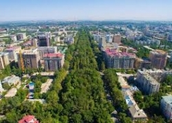 One day tour to Bishkek