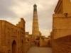 Viaggi Avventure in Uzbekistan