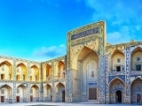 Private excursion in Bukhara