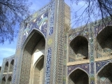 Bukhara and Samarkand by train