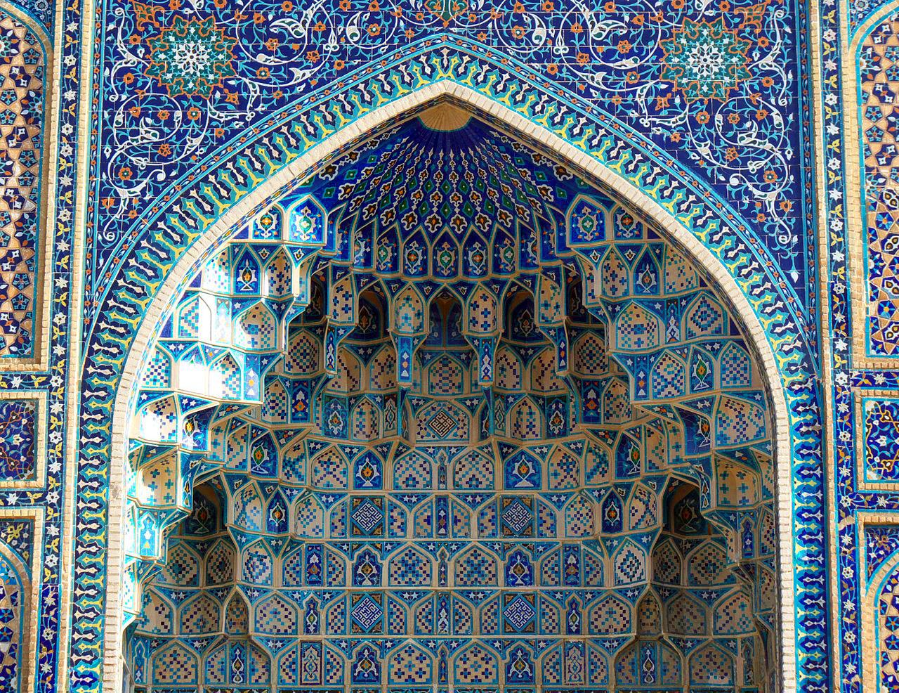 самаркандская мозаика